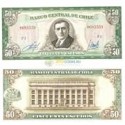 Чили бона 50 песо 1962