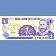 Никарагуа бона 1 сентаво 1991