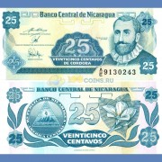 Никарагуа бона 25 сентаво 1991