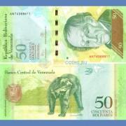 Венесуэла бона 50 боливар 2015