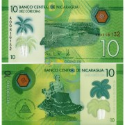 Никарагуа бона 10 кордоба 2015