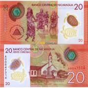 Никарагуа бона 20 кордоба 2015