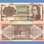 Парагвай бона 10000 гуарани 2011