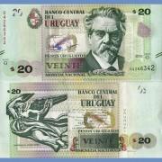 Уругвай бона (093) 20 песо 2015