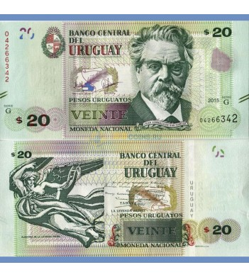 Уругвай бона 20 песо 2015
