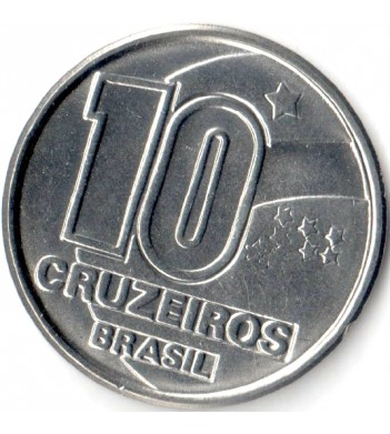 Бразилия 1990-1992 10 крузейро
