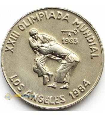 Куба 1983 1 песо Олимпиада Дзюдо