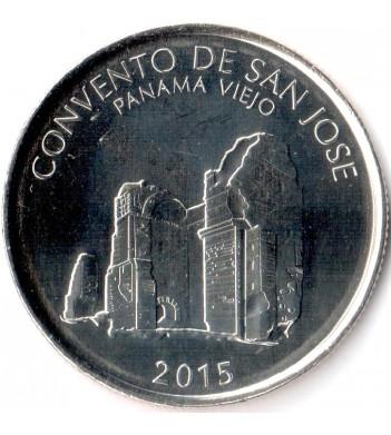 Панама 2015 1/2 бальбоа Монастырь Сан-Хосе