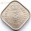 Нидерландские Антилы 1971 5 центов