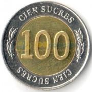 Эквадор 1997 100 сукре 70 лет банку
