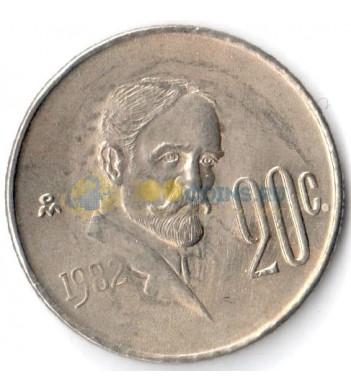 Мексика 1974-1983 20 сентаво Франсиско Игнасио Мадеро