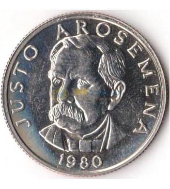 Панама 1980 25 сентесимо Юсто Аросемена
