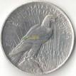 США 1923 1 доллар Доллар Мира