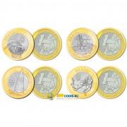 Бразилия 2015 Набор №2 Олимпиада в Рио 4 монеты