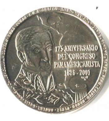 Куба 2001 1 песо Панамериканский конгресс 175 лет