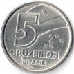 Бразилия 1990-1992 5 крузейро