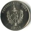 Куба 1994 1 песо Орляк скат