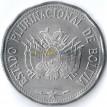 Боливия набор 4 монеты 2017 Тихоокеанская война