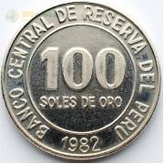 Перу 1982 100 солей