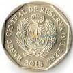 Перу 2015 1 соль Культура Викус
