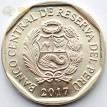 Перу 2017 1 соль Очковый медведь