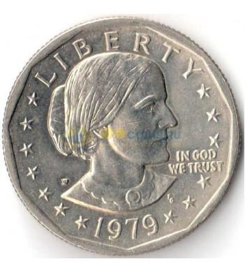 США 1979 1 доллар Сьюзен Энтони (P)