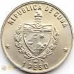 Куба 1983 1 песо Олимпиада Сараево факел