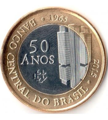 Бразилия 2015 1 реал 50 лет банку