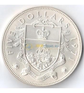 Багамские острова 1971 5 долларов (серебро)