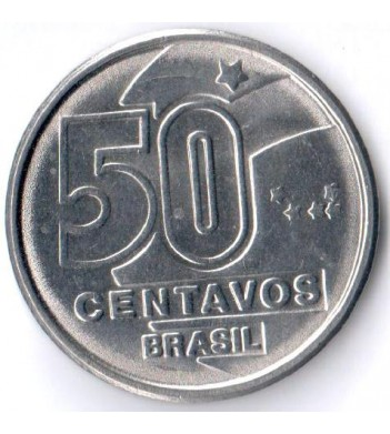 Бразилия 1989 50 сентаво