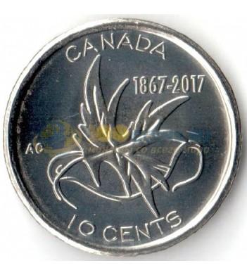 Канада 2017 10 центов 150 лет Конфедерации