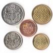 Гайана 1967-1996 набор 5 монет