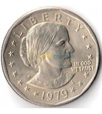 США 1979 1 доллар Сьюзен Энтони (D)