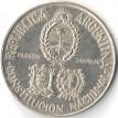 Аргентина 1994 2 песо Национальное Учредительное собрание