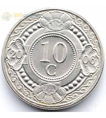 Нидерландские Антилы 2006 10 центов