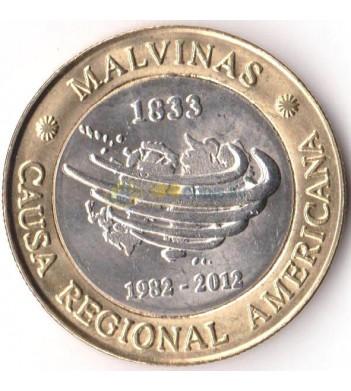 Аргентина 2012 2 песо 30 лет войне за Фолькленды