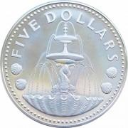 Барбадос 1973 5 долларов Фонтан