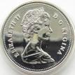 Канада 1989 1 доллар Река Маккензи