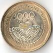 Колумбия 2013 1000 песо Черепаха