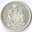 Канада 1965 50 центов (серебро)