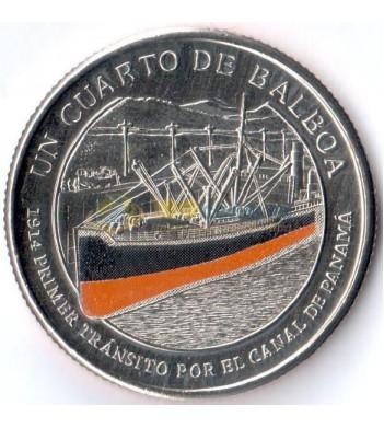 Панама 2016 1/4 бальбоа Первый транзит через канал