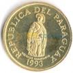 Парагвай 1993 1 гуарани ФАО