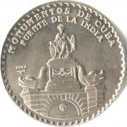 Куба 2004 1 песо Фонтан Индианки Гавана