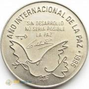 Куба 1986 1 песо Год мира Голубь