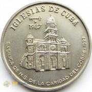 Куба 1987 1 песо Церковь Каридад дель Кобре