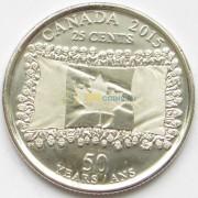 Канада 2015 25 центов 50 лет флагу