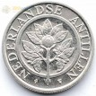Нидерландские Антилы 1989-2016 25 центов