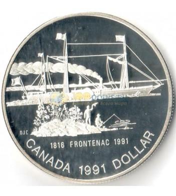 Канада 1991 1 доллар Фронтенак пароход (proof)