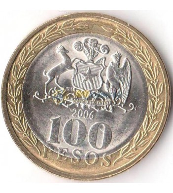 Чили 2001-2017 100 песо