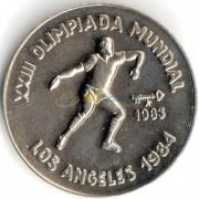Куба 1983 1 песо Олимпиада Метание диска